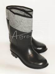 Buty gumofilcowe o rozmiarze 41. Wykonane z PVC oraz filcu. Przeznaczenie: do pracy w błocie i wodzie. W ofercie także inne rozmiary.