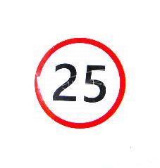 Naklejka ograniczenie prędkości 25 KM/H