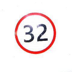 Naklejka ograniczenie prędkości 32 KM/H