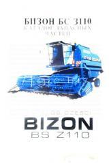 Katalog części Bizon BS Z110